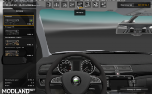 Skoda Superb ATS v 1.6.X, 2 photo