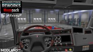 Interior/Exterior Reworks MEGAPack 1.6.1, 1 photo
