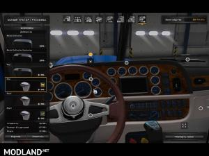 Shift knob for Peterbilt 389 SCS in interior Version 2