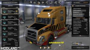 New engines for Volvo VNL v 1.0