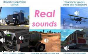 Sound Fixes Pack v 12.3, 2 photo