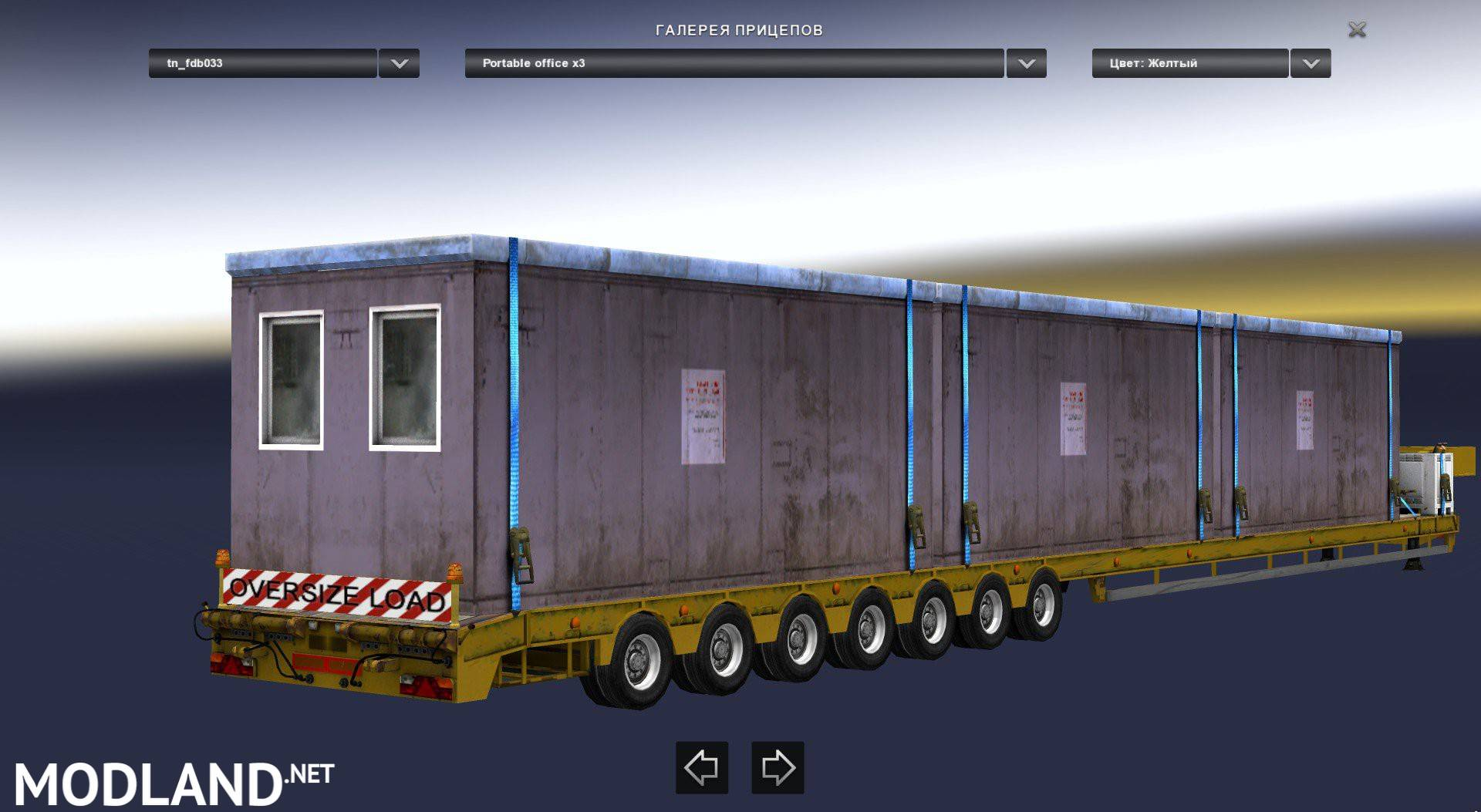 Oversized Trailers Evo Pack Mod For American Truck
