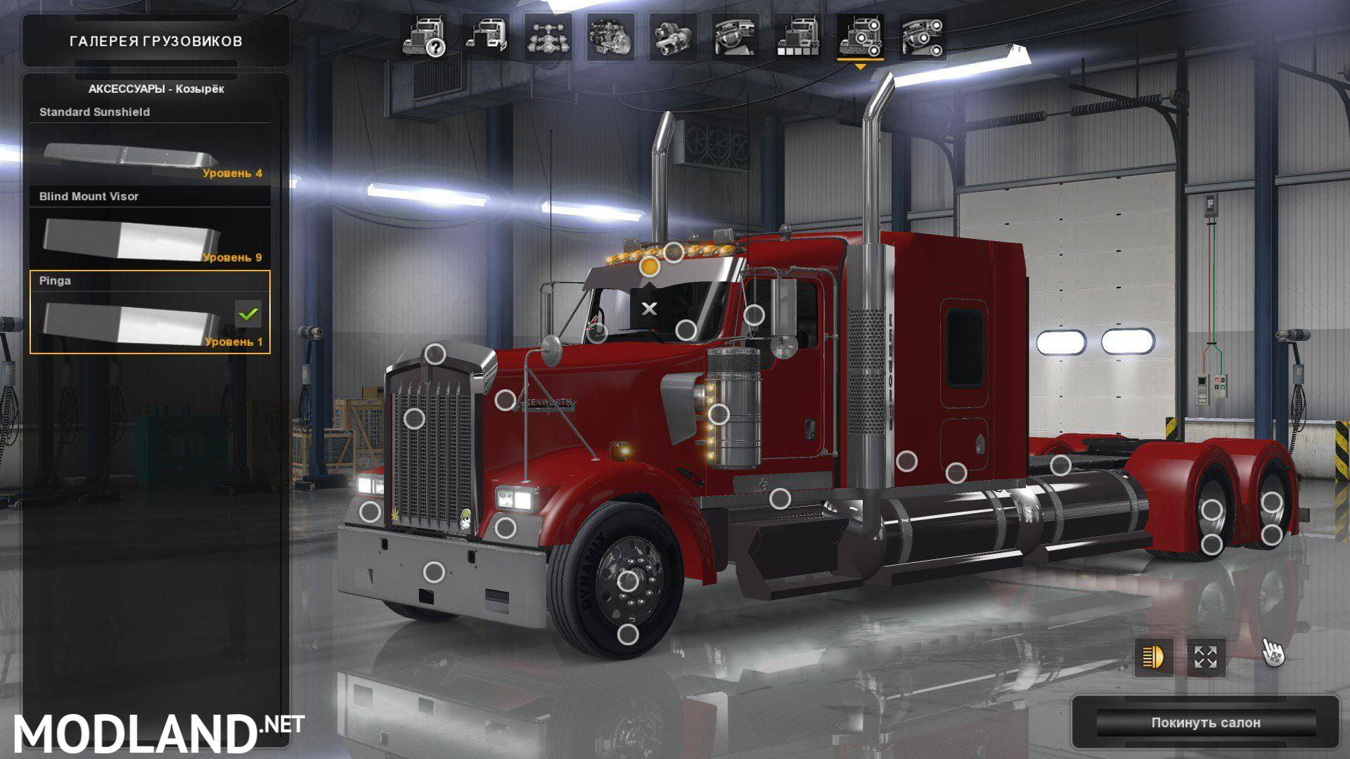 Kenworth W900 1 3 Edit Pinga Mod For American Truck
