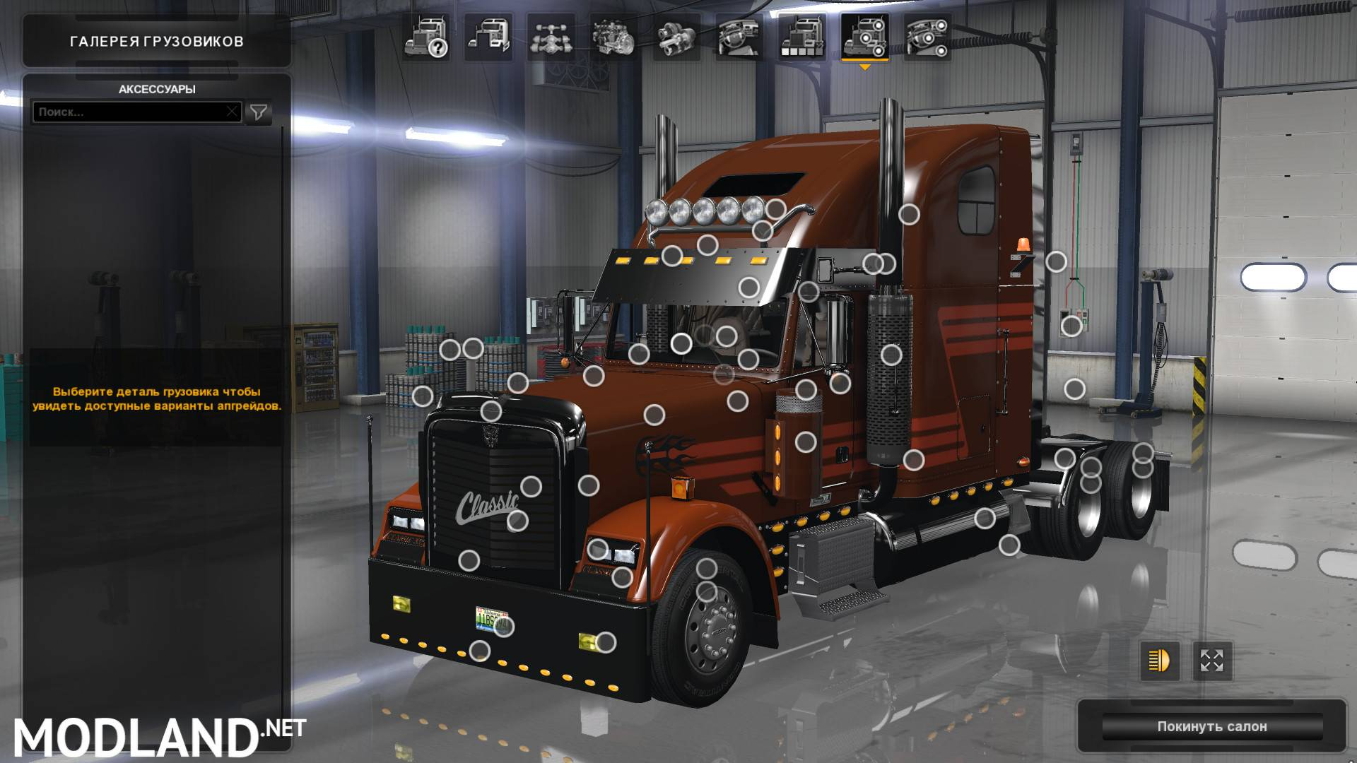 Freightliner Classic XL v4 7 5 [1 28 x] mod for American Truck