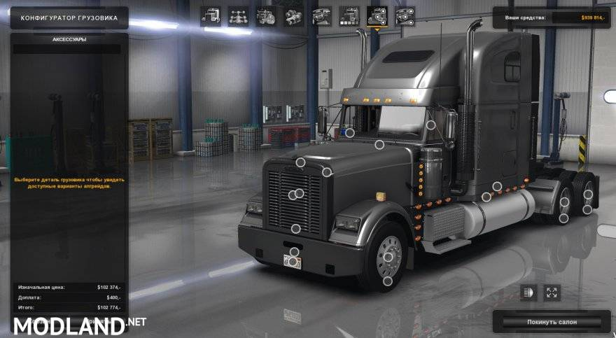Freightliner the Classic the XL