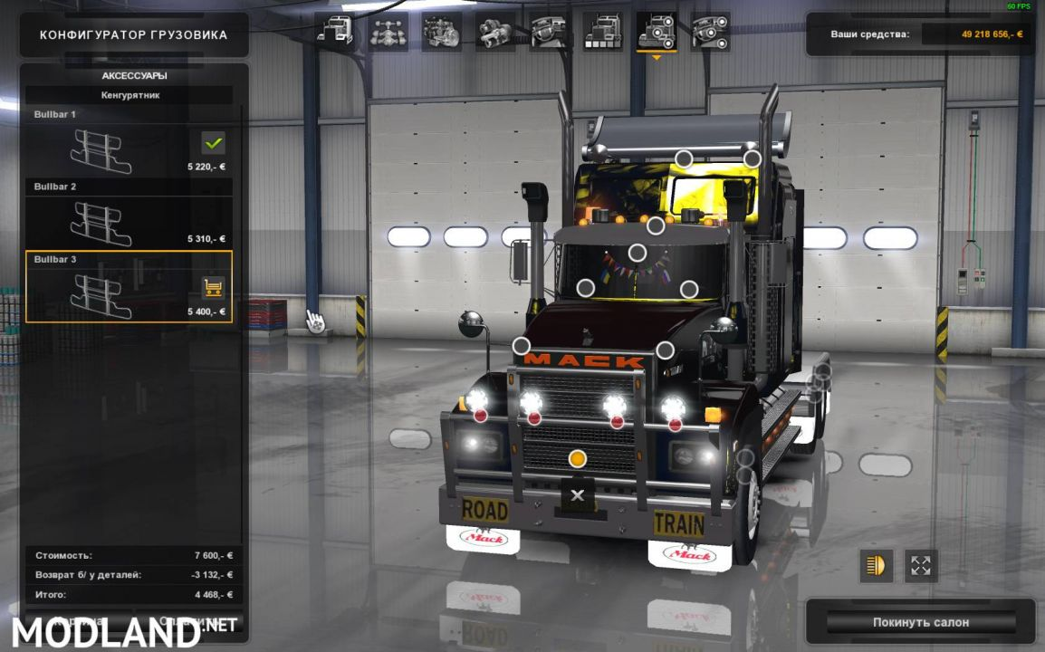 MACK Titan (adapted for ATS 1.3.x)