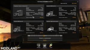 Freightliner Classic XL2 [1.31], 3 photo