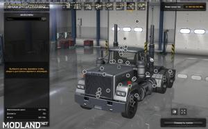 Mack Superliner v4.2  1.31.x, 2 photo