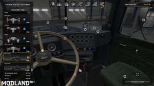Mack Superliner-V8 v3.0, 2 photo