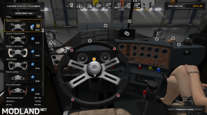 Mack Superliner-V8 v3.0, 11 photo