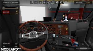 Freightliner Argosy v2.3.2 upd 17.09.18 [1.32], 3 photo