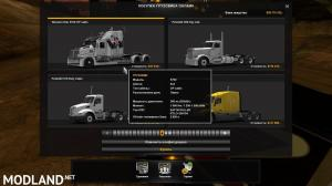 ix for a truck Western Star 5700 (1.31, 1.32), 3 photo