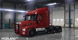 Iveco Strator 6x6