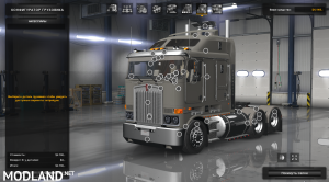ATS Kenworth-K108 v2.0, 2 photo