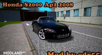 Honda S2000 2008 Car [1.4], 1 photo