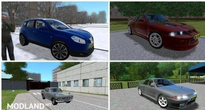 Nissan Car Package [1.4.1], 1 photo