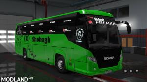 Scania Touring K360 4x2 (Bangladeshi Skins), 4 photo