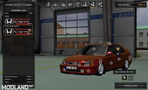 Honda Civic IES [1.31 & up], 1 photo