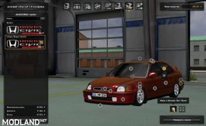 Honda Civic IES [1.31 & up], 2 photo