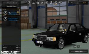 Mercedes-Benz 190E [1.31 & up], 1 photo