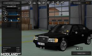 Mercedes-Benz 190E [1.31 & up], 2 photo
