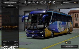 BUS Marcopolo G7 1200 v3.5 v1.31.x, 7 photo