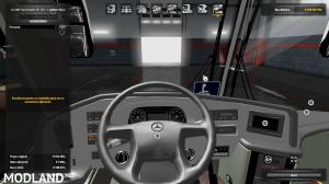 Bus Comil Invictus 1200 Mercedes , 1 photo