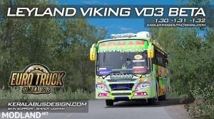 Leyland Viking V3.0 (1.30-1.31), 2 photo