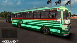 TNSTC Ooty to Tiruchi Bus Mod, 3 photo