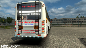 SETC TamilNadu New bus Mod Maruti V2 bus, 6 photo