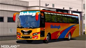 Hino AK1J Mega MOD With 12 Front & 17 Back, 2 photo