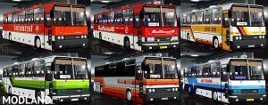 Ikarus 250-59 + passengers v2020.1.36v2  1.35 & higher, 1 photo
