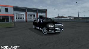 Rolls Royce Cullinan 2019 with Navigator Voice 1.34