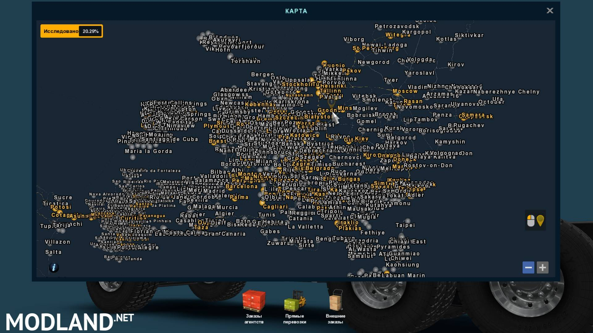Mario Map 12.2 compatible with DLC France (1.26) mod for ETS 2