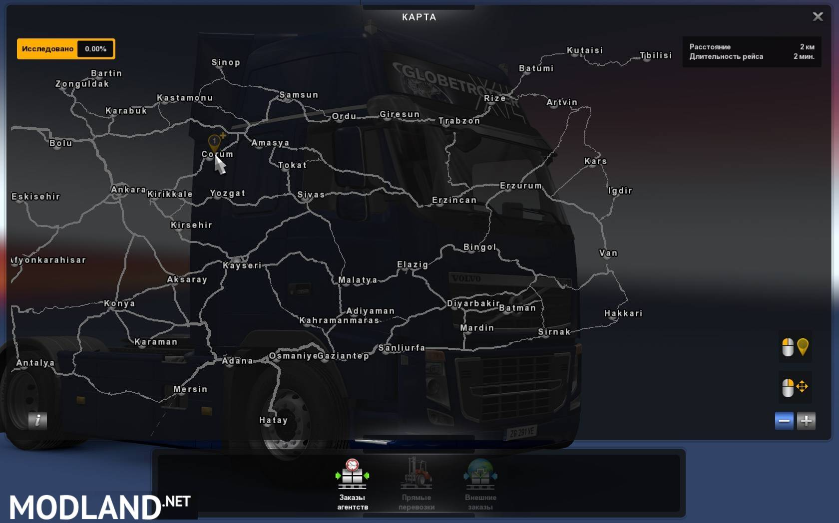 Map Of Turkey And Georgia V Full Map Mod For ETS - Georgia map games