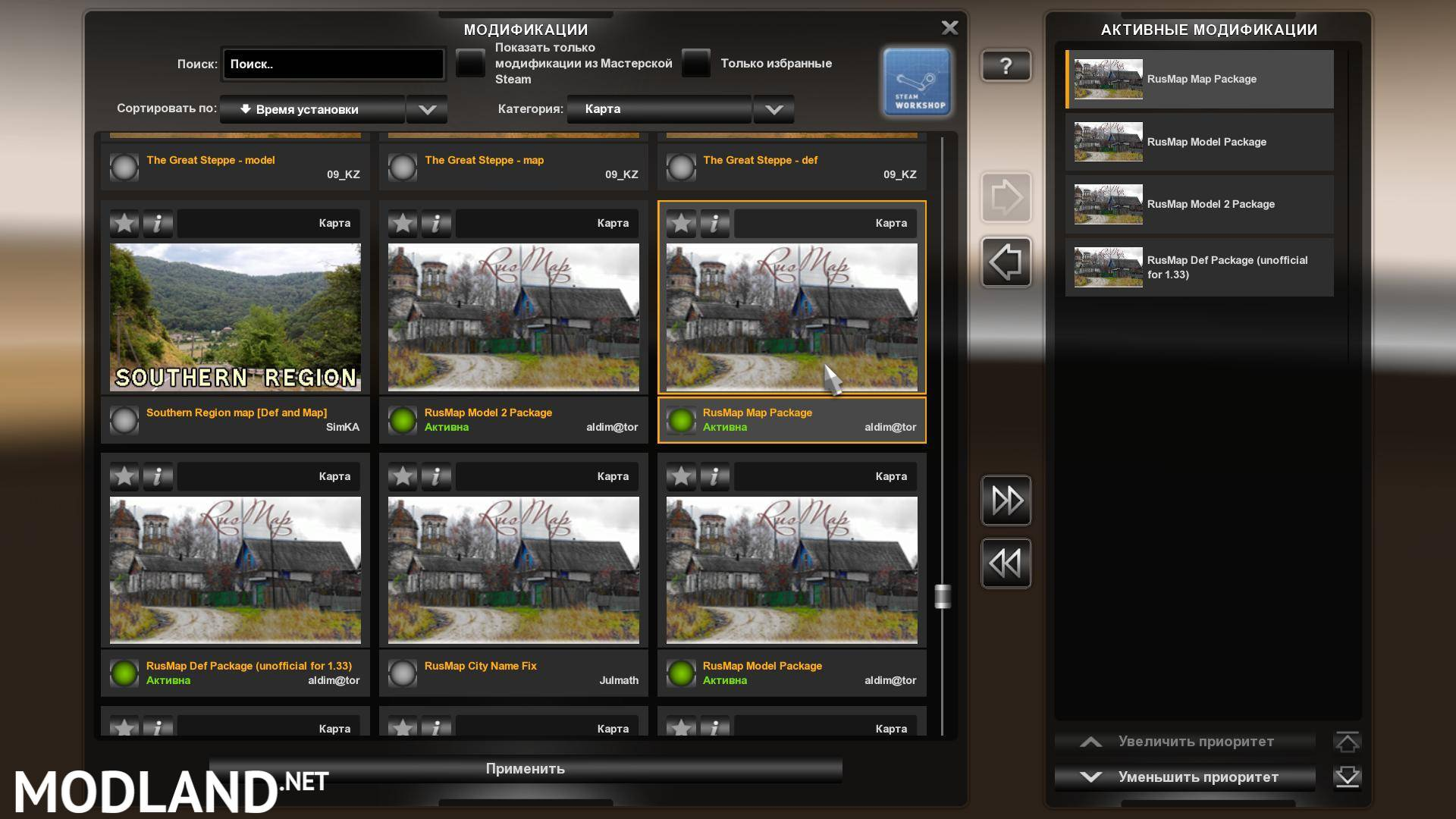 Map RusMap version 20 02 19 1 34 mod for ETS 2