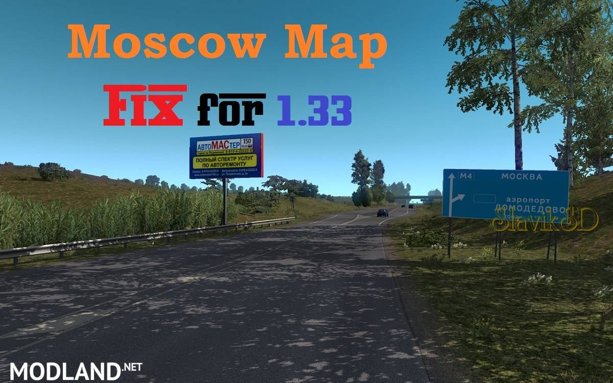 Fix Moscow map v13 for 1.33 (temporary) mod for ETS 2