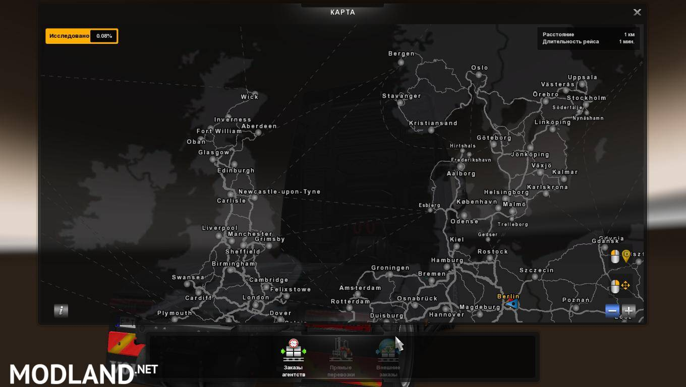 Mario map 121 compatible with dlc france 126 mod for ets 2 mario map 121 compatible with dlc france 126 gumiabroncs Image collections