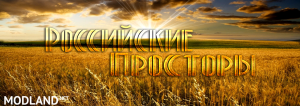 Russian Open Spaces v3.3 [1.26] , 1 photo