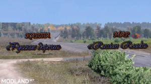 Map Russian Roads v0.1 beta (1.30), 1 photo