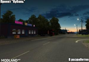 "Project ""Kuban"" v2.0 [1.30.x], 2 photo"