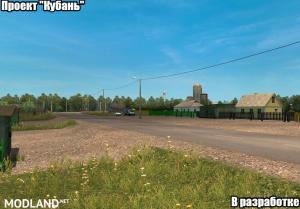 "Project ""Kuban"" v2.0 [1.30.x], 4 photo"