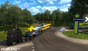 Russian Open Spaces v7.0 [1.32] , 2 photo