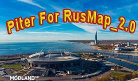 Addon Petersburg and Vyborg for RusMap 2.0, 1 photo