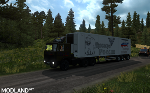 Russian Open Spaces v7.7 [1.36] , 3 photo