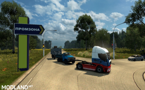 Fix Industrial zone v7 [1.37]