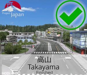 Project Japan v21.08.19 [1.35], 1 photo