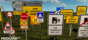 Malaysia Road Signs, 4 photo