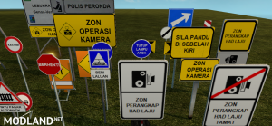 Malaysia Road Signs, 2 photo