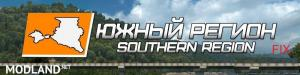 Southern Region Map Crash Fix for 1.36, 1 photo